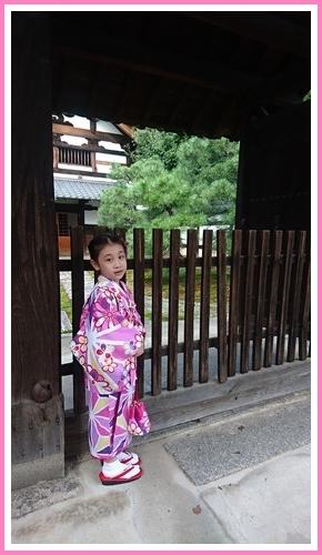 Milky Kimono (9)