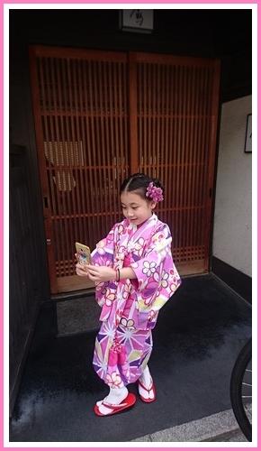 Milky Kimono (16)