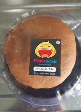 Imitate Cake