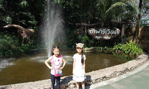 Safari World (2)