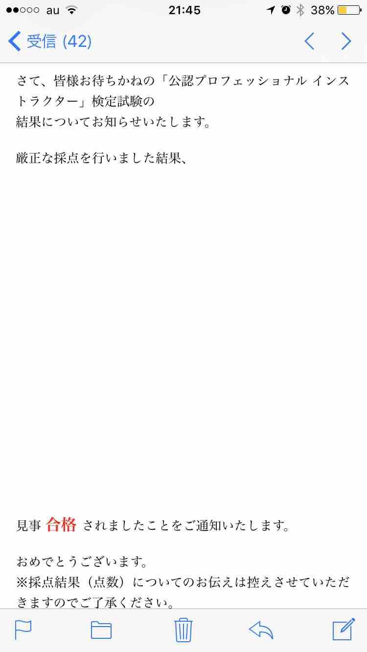 fc2blog_20181201020710f87.jpg
