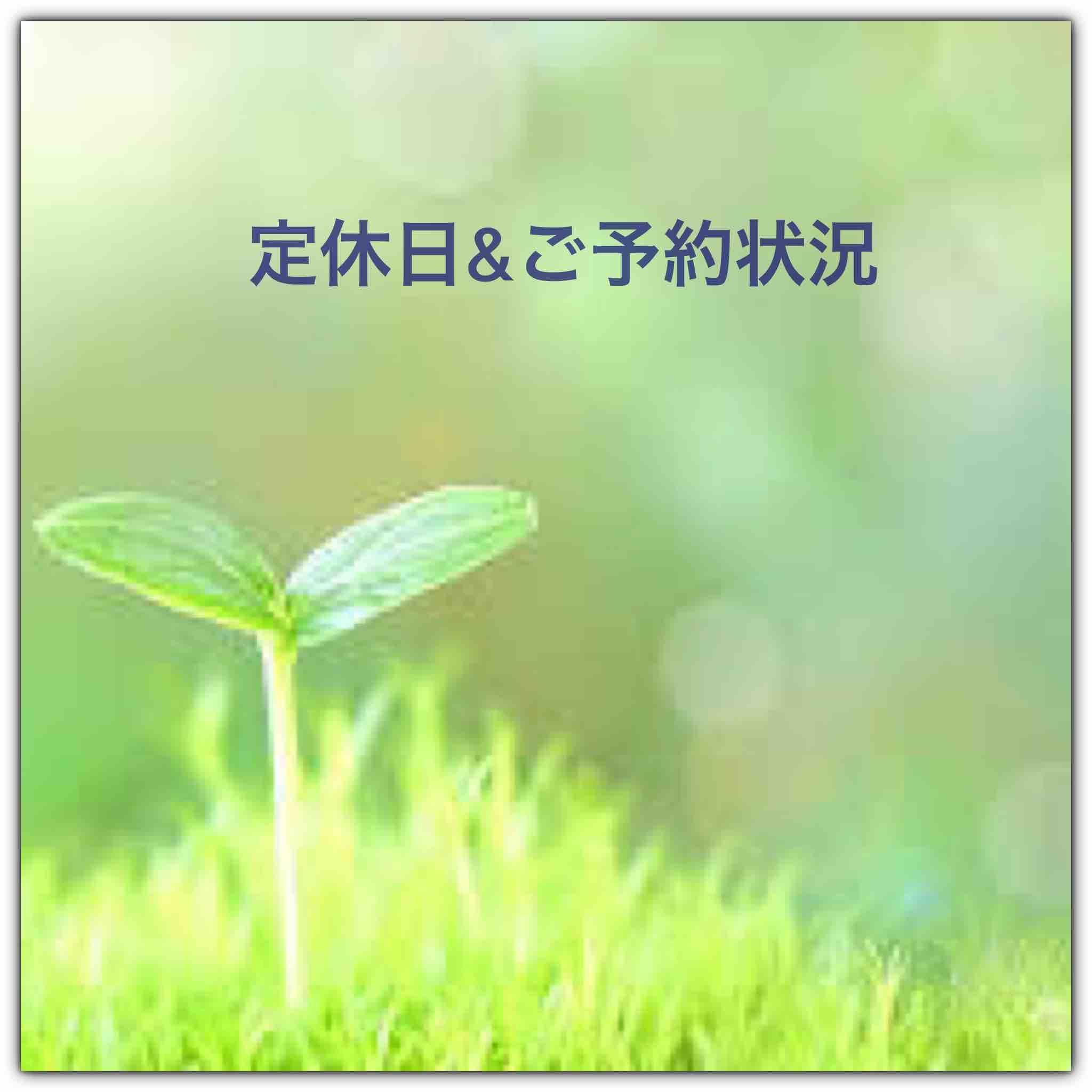 fc2blog_20181201022722286.jpg