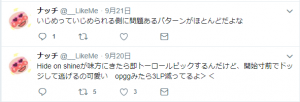 dancing隼2