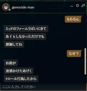 genocide2.png