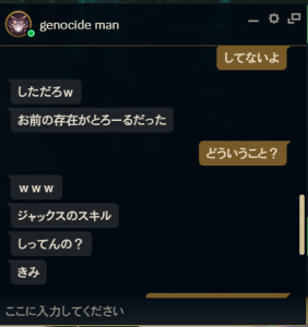genocide3.png