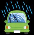 天気(梅雨の車