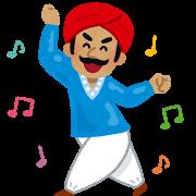 ダンス(インド人