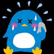 夏バテ(ペンギン