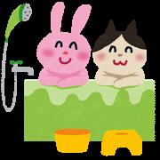 ネコ(お風呂