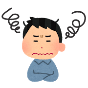 表情・モヤモヤ