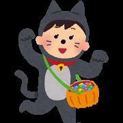 ハロウィン(ネコ仮装