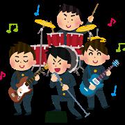 高校生バンド
