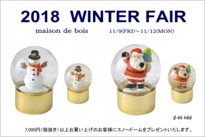 winter fair bannner