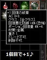 20160829-2.jpg
