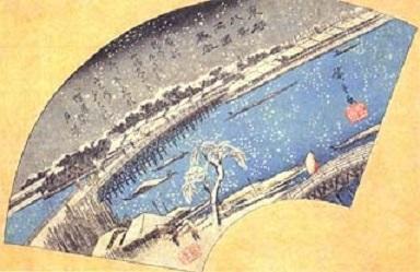 ryogokubosetu (2)