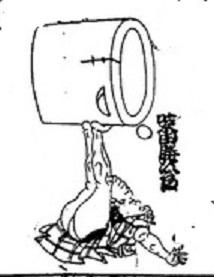 勝次郎15065487-s (3)