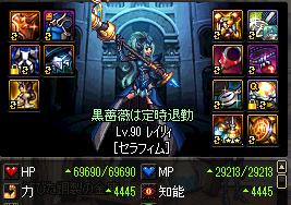 2018_10_12_01