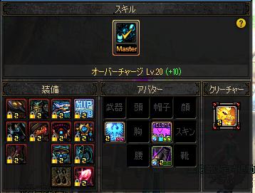 2018_10_12_09