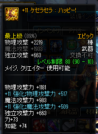 2018_11_21_11