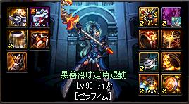 2018_12_12_06