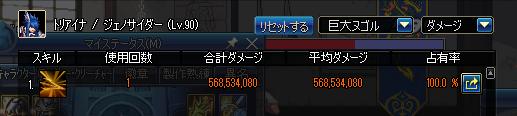 2018_12_18_06