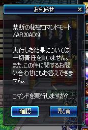 2018_12_19_09
