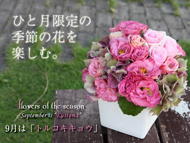 誕生日 お祝 アレンジ 花束 人気 バラ