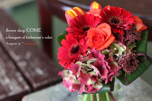 誕生日 アレンジ 花束 オシャレ 季節の花 サプライズ