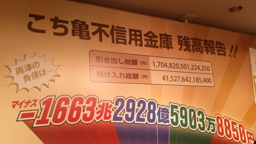20160924184310d12.jpg