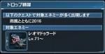 pso20160501_201551_001.jpg