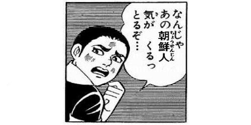 20181207200331be4.png