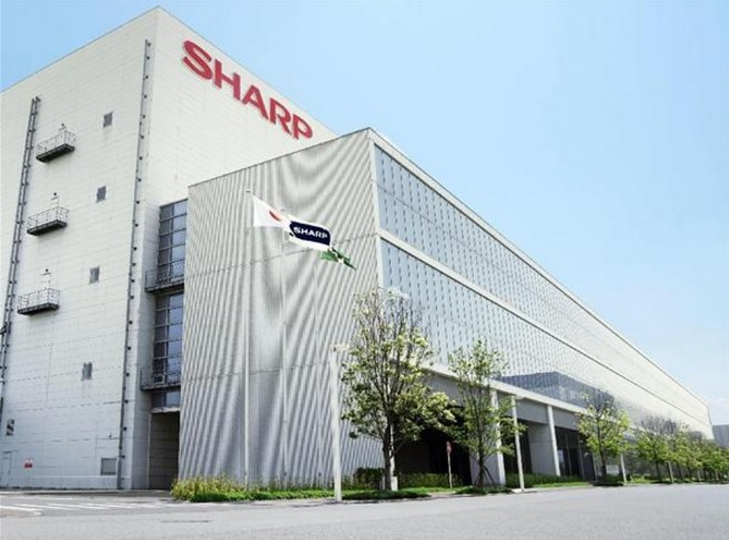Sharp_sakai-plant_HQ_office_image1.jpg
