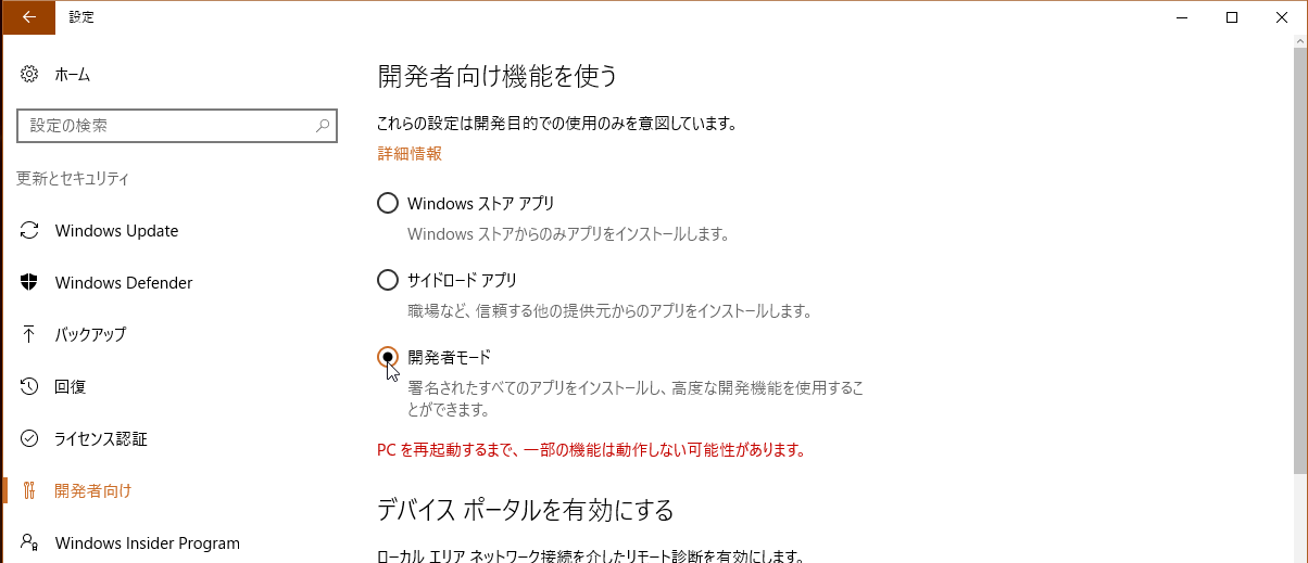 2015082501.png