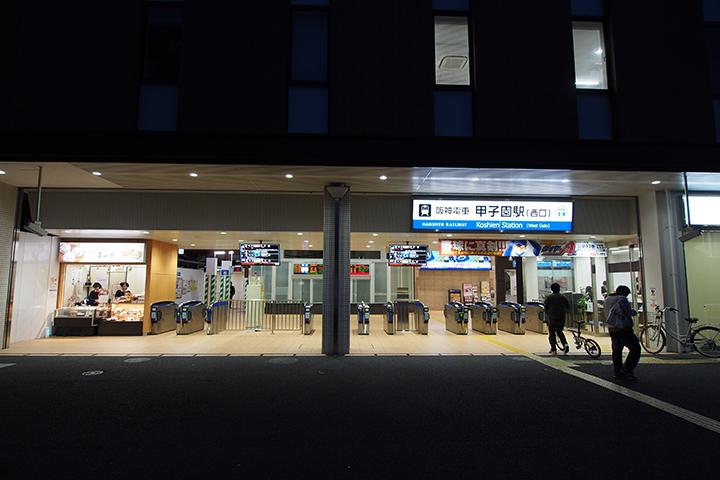 20160403_koshien-24.jpg