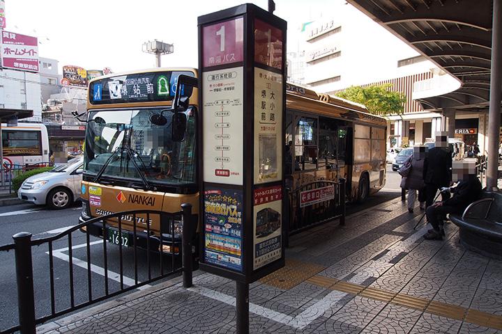20160416_nankai_bus-01.jpg