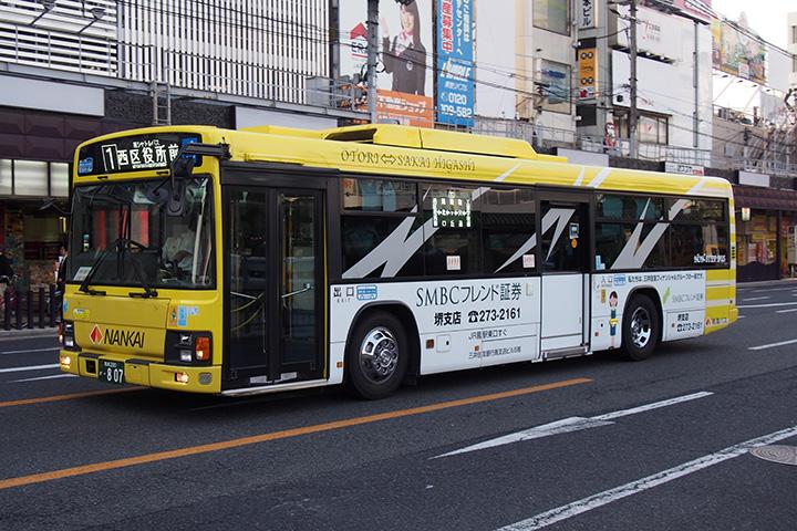 20160416_nankai_bus-05.jpg