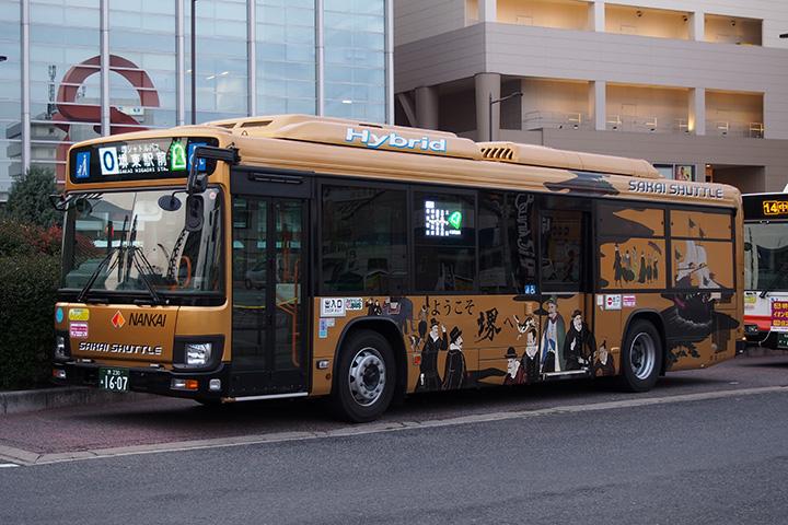 20160416_nankai_bus-08.jpg