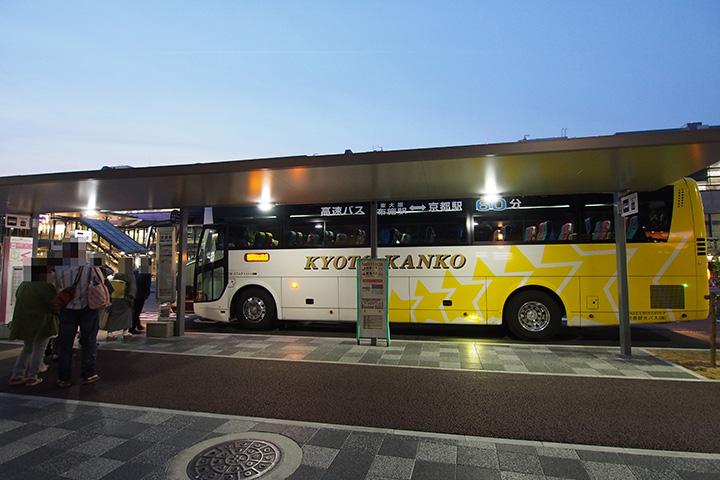 20160424_kyoti_kanko_bus-01.jpg