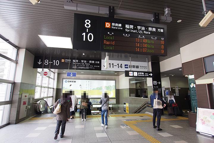 20160424_kyoto-25.jpg