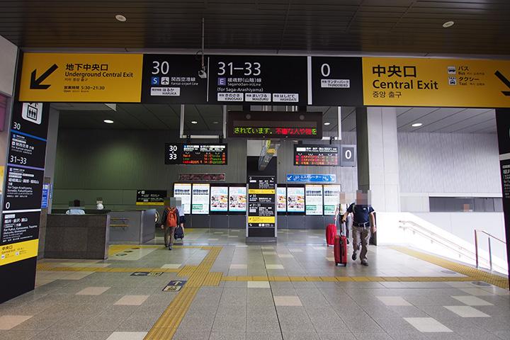 20160424_kyoto-26.jpg