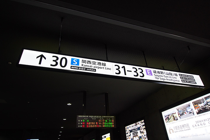 20160424_kyoto-28.jpg