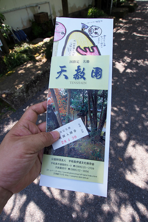 20160430_tenshaen-03.jpg