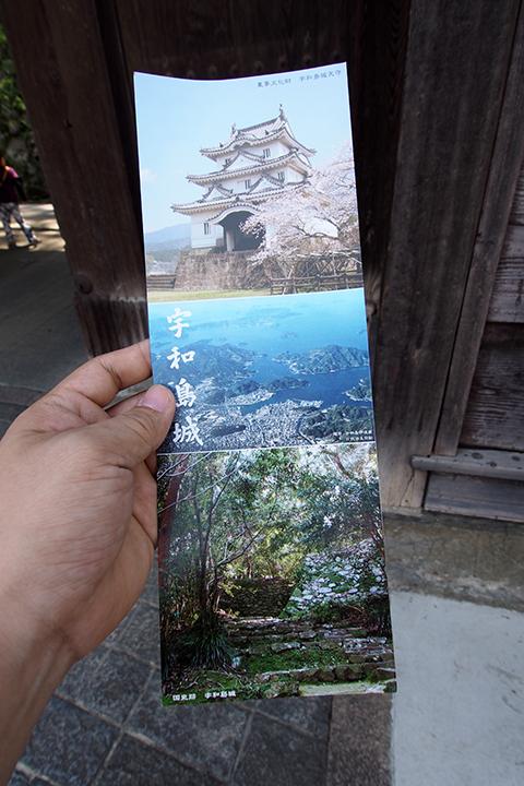 20160430_uwajima_castle-03.jpg