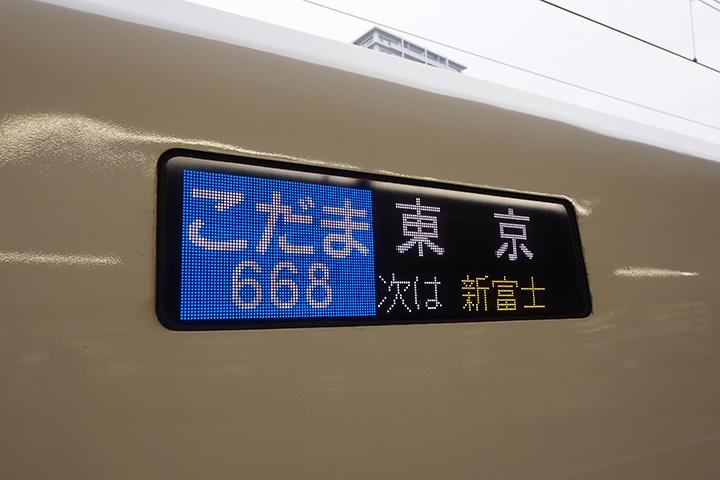20160503_kodama_668-01.jpg