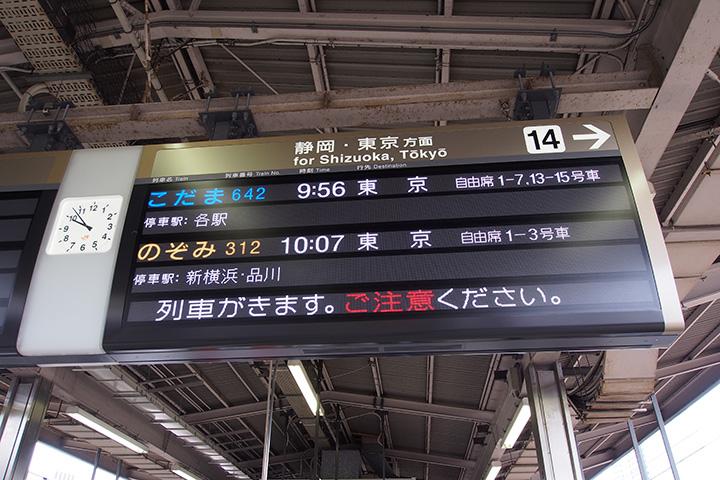 20160503_nagoya-01.jpg
