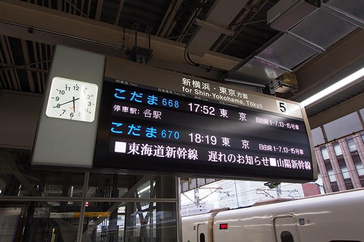 20160503_shizuoka-01.jpg