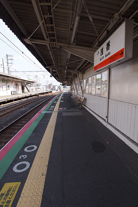 20160515_asaka-01.jpg