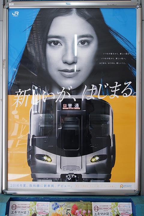 20160515_hanwa_line-01.jpg