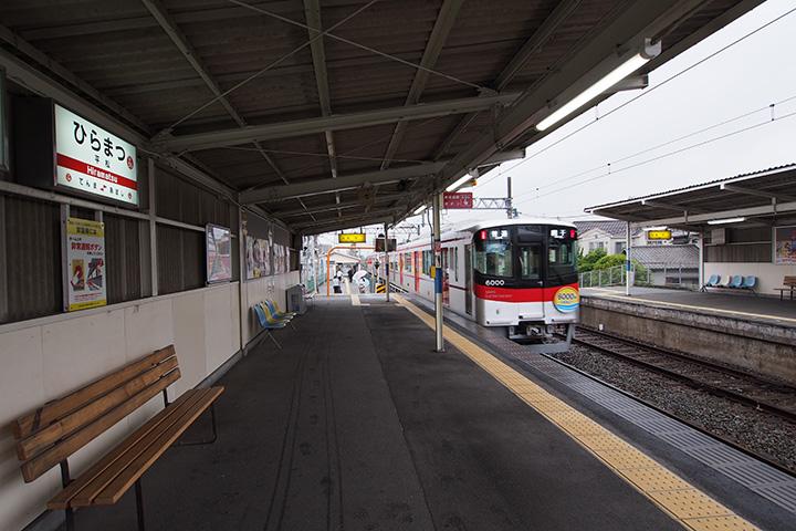20160529_hiramatsu-01.jpg