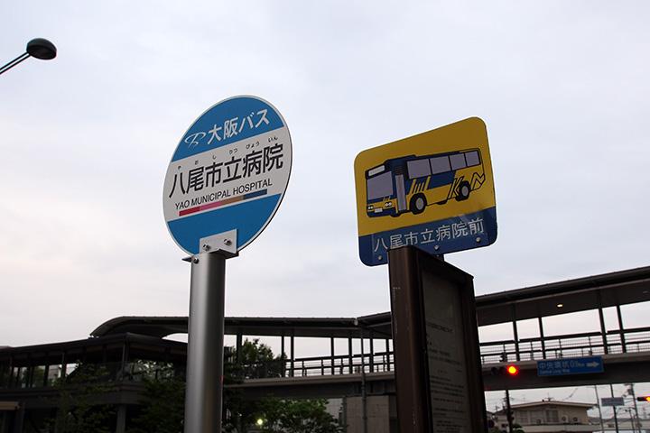20160605_osaka_bus-64.jpg